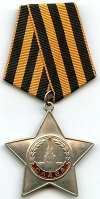 Order of Glory